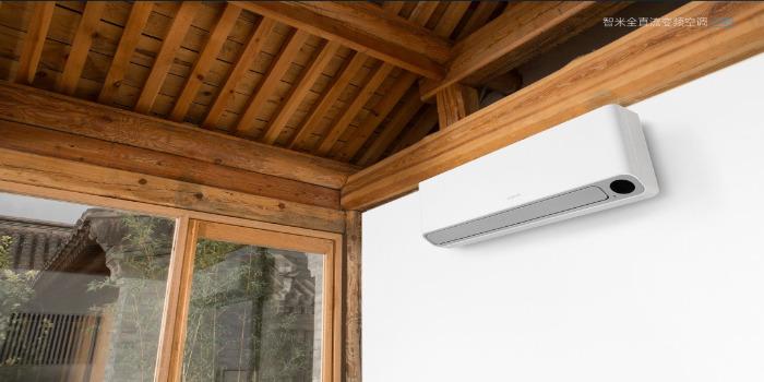 aire-acondicionado-Xiaomi
